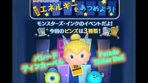 Disney Tsum Tsum - Parade Tinker Bell (Collecting Energy - Card 4 - 10 Japan Ver)