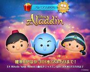 DisneyTsumTsum LuckyTime Japan AladdinGenieJasmine LineAd 201509