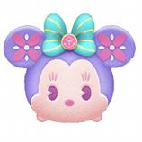 Small World Minnie