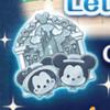 DisneyTsumTsum Pins Theme Park Silver.png