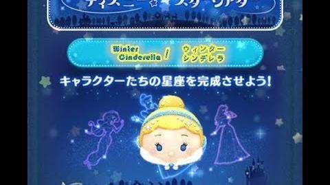 Disney Tsum Tsum - Winter Cinderella (Disney Star Theater - Card 8 - 9 - Japan Ver)