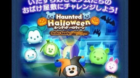 Disney Tsum Tsum - Jester Goofy (Haunted Halloween Event 3 - 10 Japan Ver)
