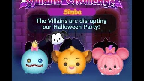 Disney Tsum Tsum - Simba (Disney Villains' Challenge - Jafar Map 5)
