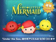 DisneyTsumTsum LuckyTime Japan SebastianArielFlounder LineAd 201409