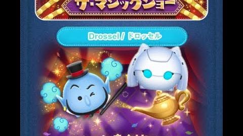 Disney Tsum Tsum - Drossel (Genie's The Magic Show - Card 15 - 5 Japan Ver)