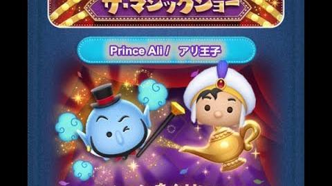 Disney Tsum Tsum - Prince Ali (Genie's The Magic Show - Card 5 - 8 Japan Ver)