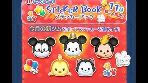 Disney Tsum Tsum - Anniversary Mickey (2018 November Sticker Book - Card 3 - 9 Japan Ver)