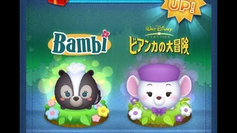 Disney Tsum Tsum - Flower (JP Ver) フラワー