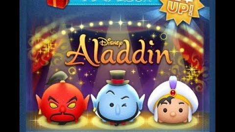 Disney Tsum Tsum - Prince Ali (Japan Ver) アリ王子