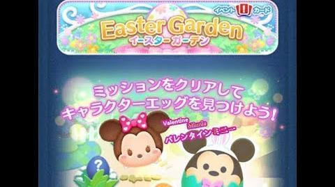 Disney Tsum Tsum - Valentine Minnie (Easter Garden Event - Water Fountain Garden - 10 - Japan Ver)