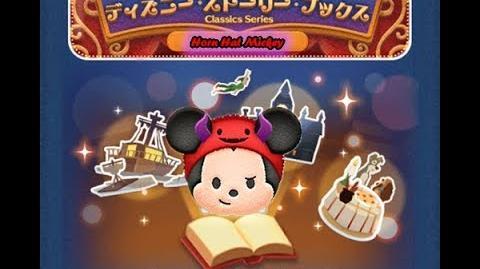 Disney Tsum Tsum - Horn Hat Mickey (Disney Story Books - Peter Pan 18 - Japan Ver)