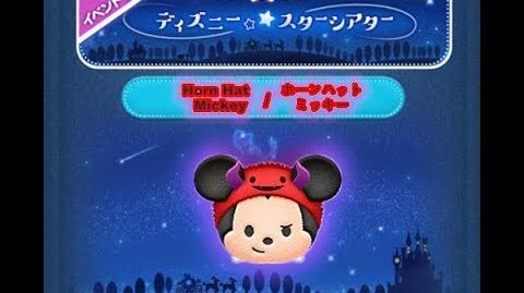 Disney Tsum Tsum - Horn Hat Mickey (Disney Star Theater - Card 5 - 9 - Japan Ver)