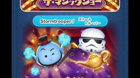 Disney Tsum Tsum - Stormtrooper (Genie's The Magic Show - Card 6 - 8 Japan Ver)