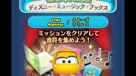 Disney Tsum Tsum - Cruz Ramirez (Disney Music Books Event - Book 1 - 24 - Japan Ver)