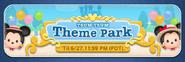Tsum Tsum Theme Park Banner