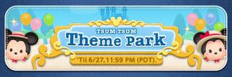 Tsum Tsum Theme Park Banner.png