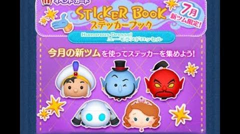 Disney Tsum Tsum - Humorous Drossel (2018 July Sticker Book - Card 2 - 9 Japan Ver)