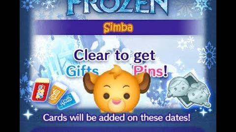 Disney Tsum Tsum - Simba (Frozen Event - Card 6 - 12)