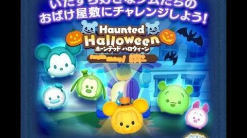 Disney Tsum Tsum - Pumpkin Mickey (Haunted Halloween Event 4 - 1 Japan Ver)