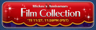 MA Film Collection Banner.png