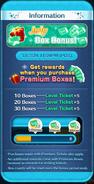 July Box Bonus Jul21