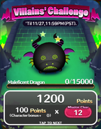 DisneyTsumTsum Events International Villains MaleficentDragonDefeated 201611