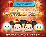 DisneyTsumTsum LuckyTime Japan HolidayMinnieMickeyDonaldDaisy LineAd1 201412