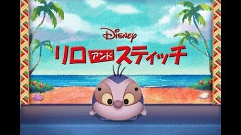 Disney Tsum Tsum - Dr