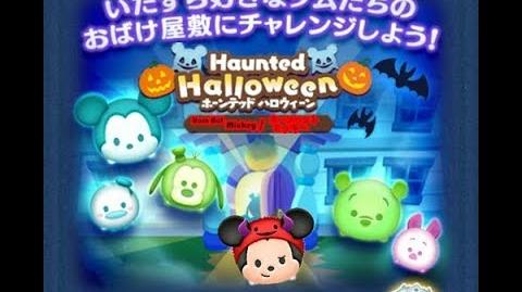 Disney Tsum Tsum - Horn Hat Mickey (Haunted Halloween Event 4 - 3 Japan Ver)
