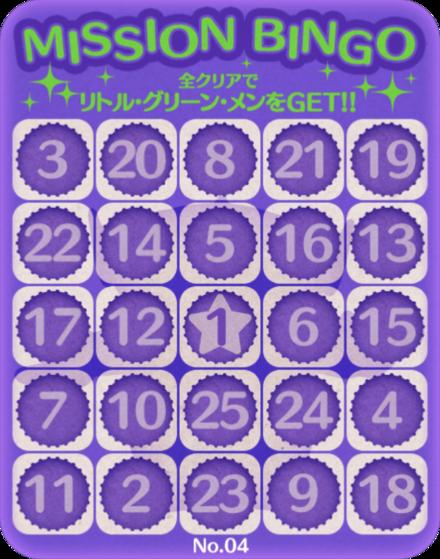 Bingo4.png