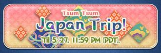 Japan Trip! Banner.png