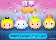 DisneyTsumTsum LuckyTime Japan AliceMarieTinkerBellMissBunny LineAd2 201406