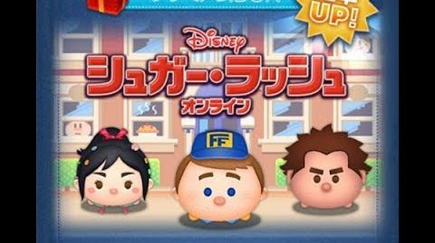Disney Tsum Tsum - Felix (Japan Ver) フェリックス