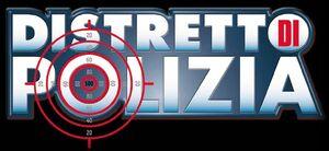 Distretto-di-polizia logo.jpg