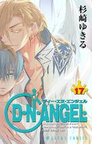 Cover japanese 17.jpg