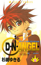 Cover japanese 6.jpg