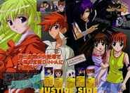 Dark Riku and Risa magazine anime