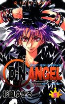 Cover japanese 5.jpg