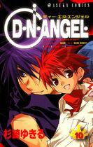Cover japanese 10.jpg