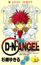 Cover japanese 1.jpg