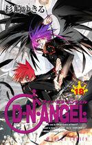 Cover japanese 18.jpg