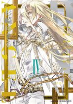 Cover japanese New edition4.jpg