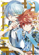 Cover japanese New edition7.jpg