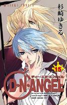 Cover japanese 15.jpg