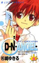 Cover japanese 9.jpg
