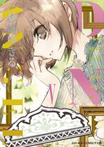 Cover japanese New edition5.jpg