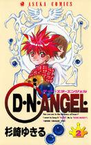 Cover japanese 2.jpg
