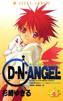 Cover japanese 4.jpg