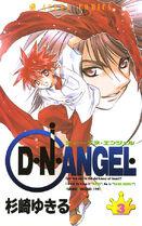 Cover japanese 3.jpg