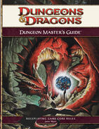 Dungeon Master's Guide front cover